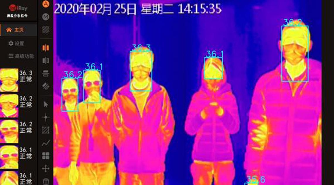 防疫两大神器:红外测温热像仪和额温枪的全面对比分析