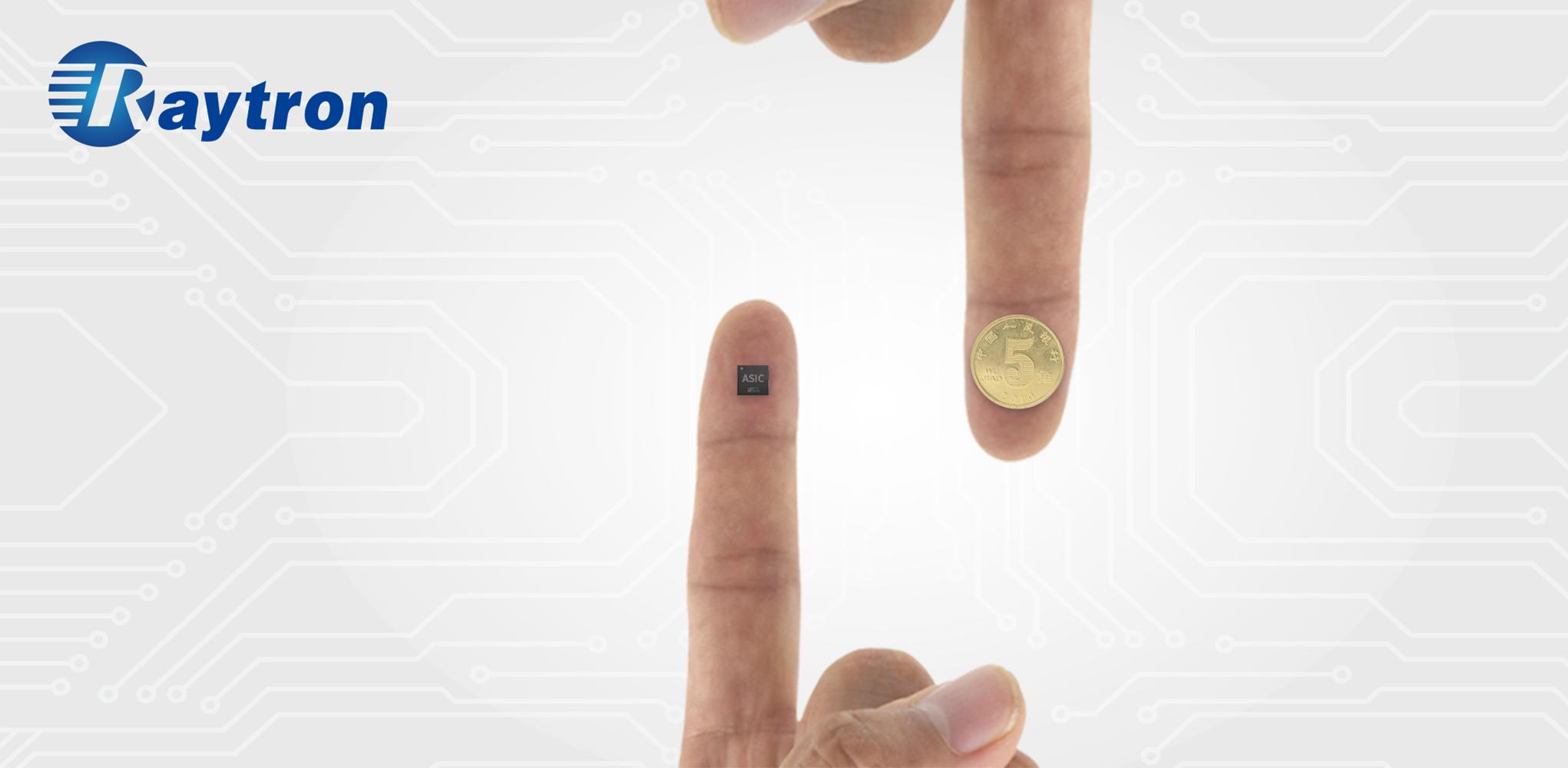 12微米红外热成像芯片+ASIC处理器芯片:睿创微纳助力智慧安消防红外夜视升级