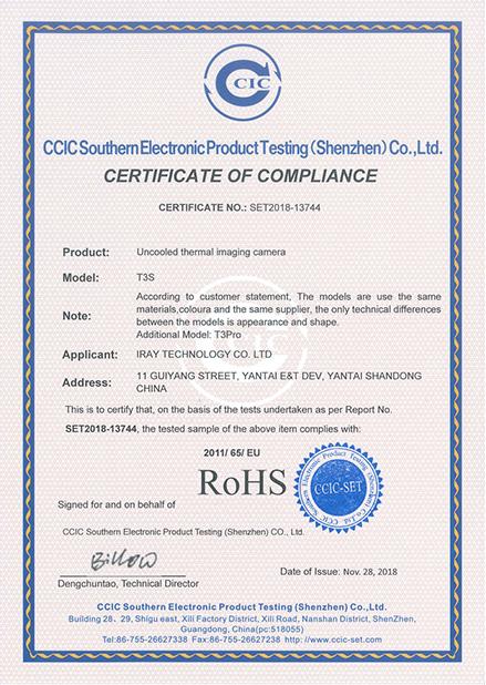 艾睿光电红外热成像仪证书T3S RoHS证书
