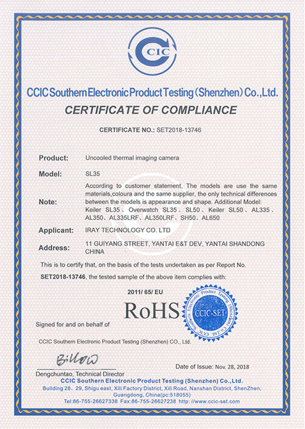 艾睿光电红外热成像仪证书SL35 RoHS证书