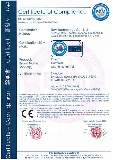 艾睿光电红外热成像仪证书T2S/T3S/T3Pro/T6S CE认证