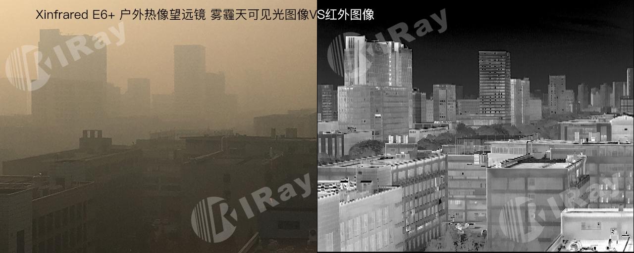 艾睿光电应用于雾霾实拍