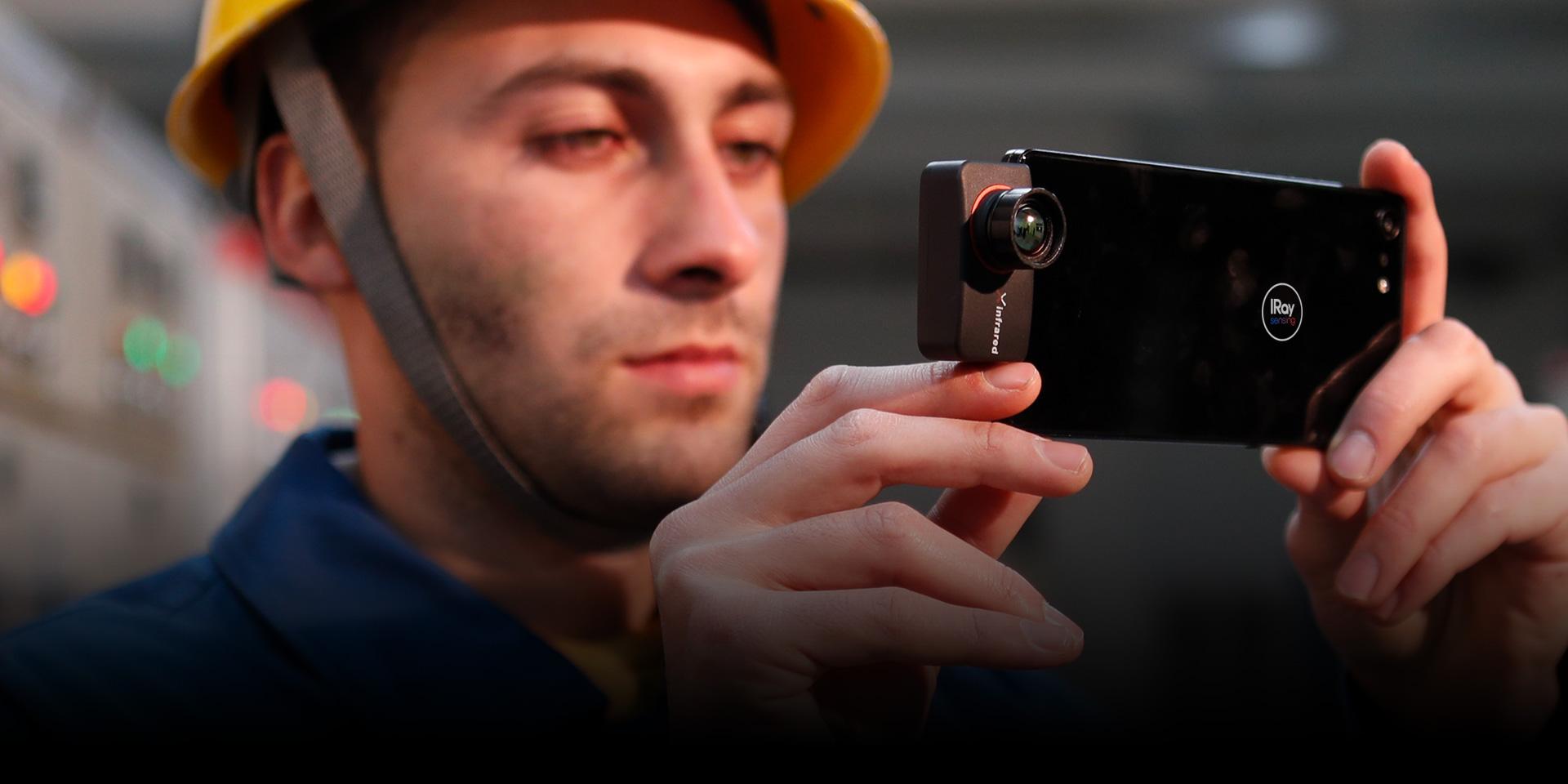 艾睿光电红外热成像仪应用于手机热像仪