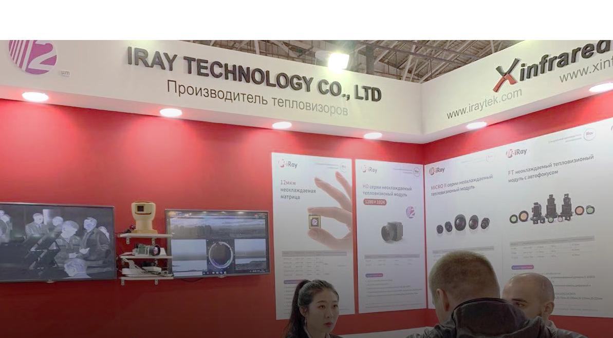 艾睿光电携12微米红外热成像产品亮相国际展会|俄罗斯军警展、澳大利亚狩猎用