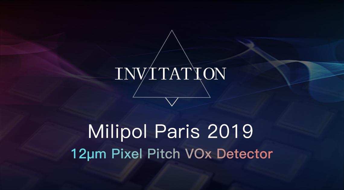 艾睿光电邀您共赴法国巴黎国际军警设备展|Milipol Paris 2019