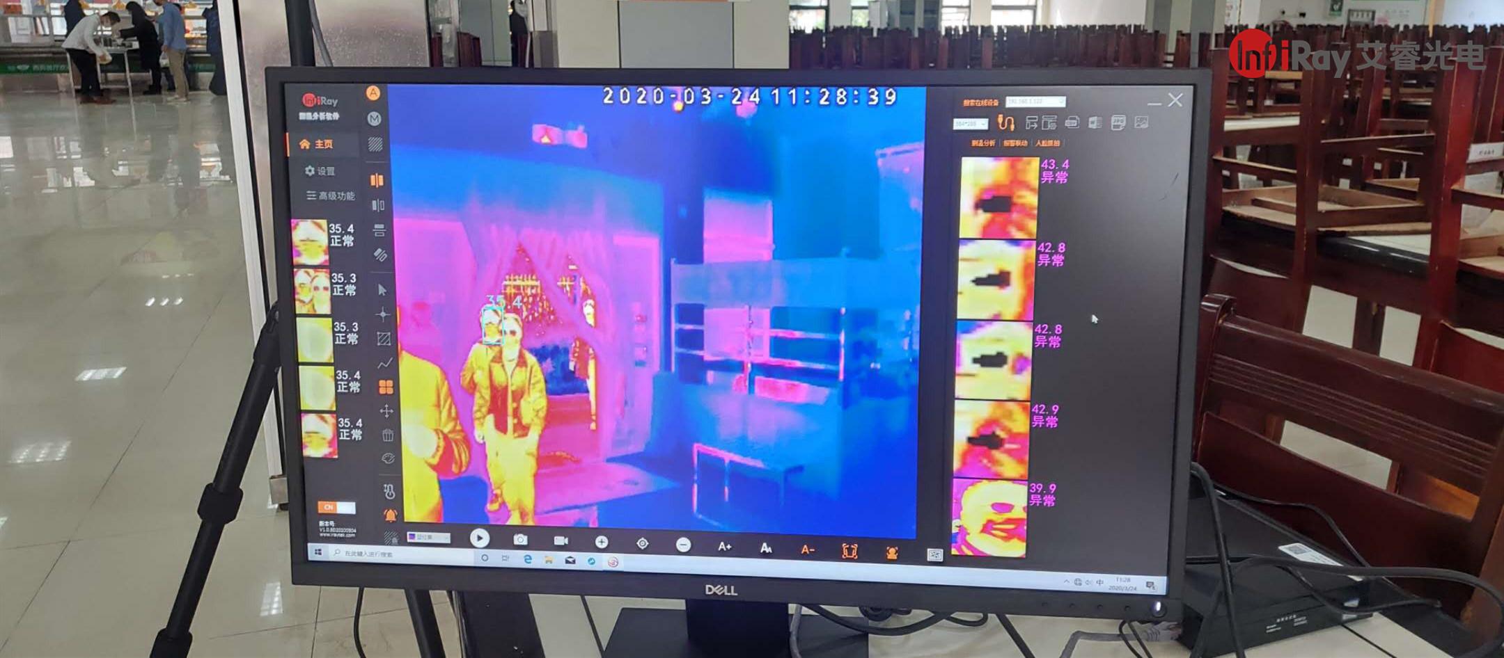 《学校复课:红外测温热像仪选择指南》